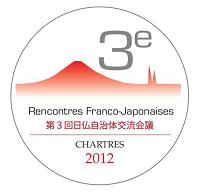 Rencontres franco japonaises chartres