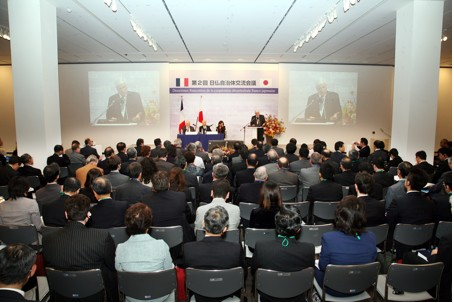 Rencontres franco japonaises